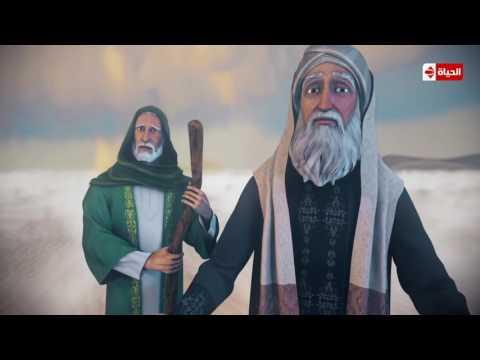 مسلسل حبيب الله | الحلقة العشرون (20) كاملة