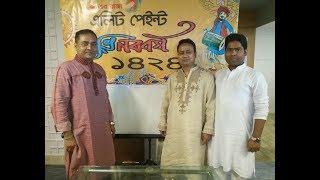 Elite Paint & Chemical Industries Limited to celebrate Bangla Noboborsho 1424, Pohela Boishakh 2017/