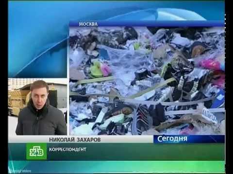 Черкизовский рынок. Уничтожение товара