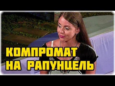 Дом-2 Новости ♡ Эфир 9 мая 2016 (9.05.2016) Раньше на 6 дней.