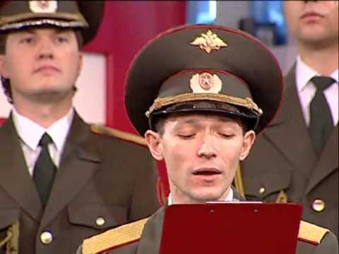 Russian army chor Skyfall