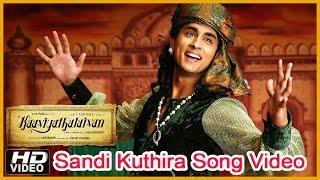 Thalaivan - Kaaviya Thalaivan Tamil Movie - Sandi Kuthira Song Video | Siddharth | Prithviraj | Vedhicka