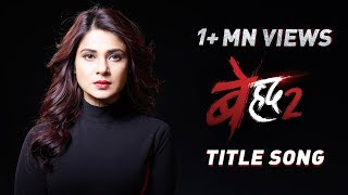Beyhadh 2 | Title Song | Jennifer Winget