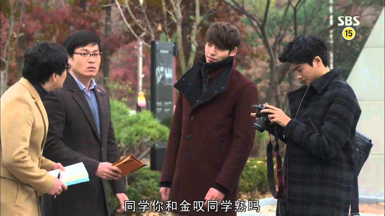 Ze A Hyungsik Heirs ZEA Hyung Sik funny cut  THE