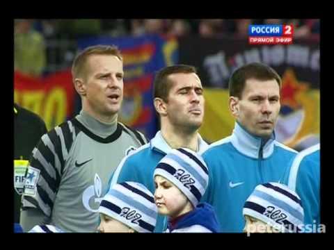 Зенит 2-0 ЦСКА Стадион Петровский 14.04.2012 ЧР-2012