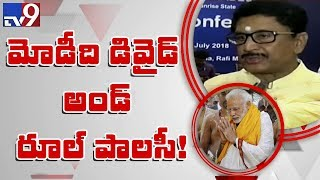 PM Modi played divide and rule policy with TRS and AIADMK - TDP MP Murali Mohan