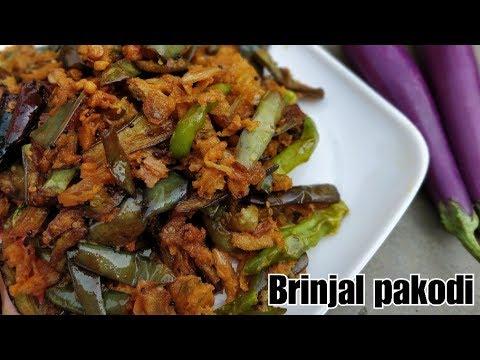 Brinjal pakodi recipe,egg plant pakodi ,बैंगन पकोड़ी, వంకాయ పకోడీ కూర,kathirika pakodi,