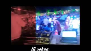 Dj sohan udaipur  9829917761