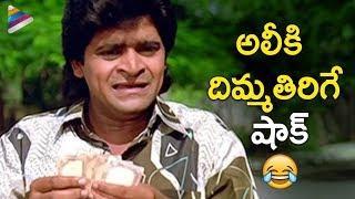 Ali BEST COMEDY Scene | Swayamvaram Super Hit Telugu Movie | Venu | Trivikram | Telugu FilmNagar