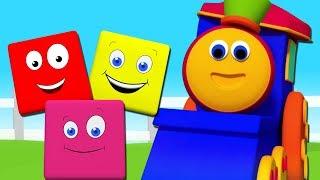 بوب قطار اللون أغنية | الألوان للأطفال | بوب قطار الأغنية | Learn Colors With Bob | Bob Color Song