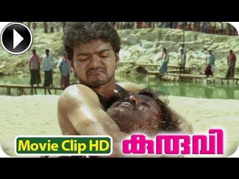 Kuruvi | Malayalam Movie 2013 | Action Scene 34 [hd] video