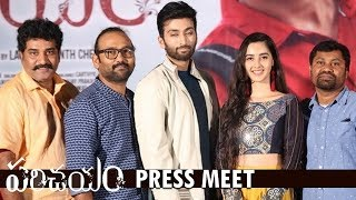 Parichayam Movie Press Meet |  | Virat Konduru | Simrat Kaur | Silver screen