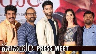 Parichayam Movie Press Meet |  | Virat Konduru | Simrat Kaur | Silver screen