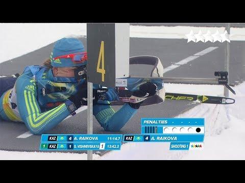 Biathlon Women's 15km Individual - 28th Winter Universiade 2017, Almaty, Kazakhstan