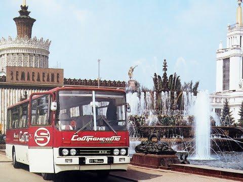 Bus ikarus videolike for Ikarus frankfurt