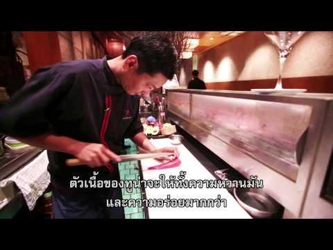 Taste It All 2014 at Ratchaprasong โรงแรมโฟร์ซีซั่นส์ กรุงเทพฯ