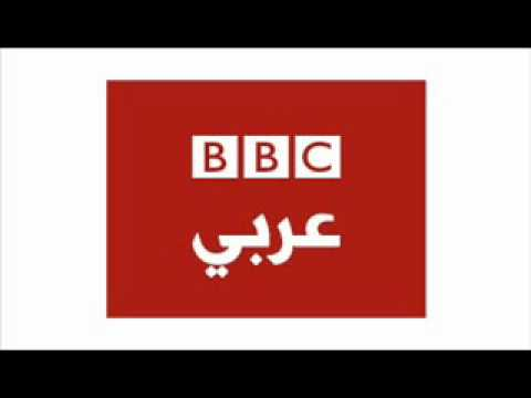 BBC Arabic Radio documentary: Arab Asylum Seekers in UK