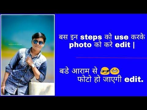 Picsart photo editing 2018 hindi / picsart me photo kaise banaye / picsart me photo kaise edit kare