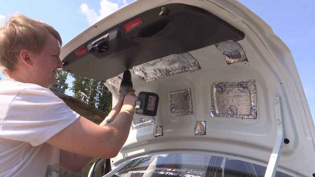 Лада гранта как сделать шумоизоляцию в багажнике