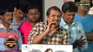 Ezhil Speech at Kadhal Munnetra Kazhagam Movie Audio Launch