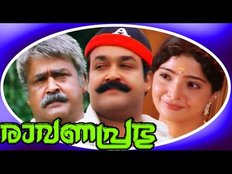 Raavanaprabhu | Superhit Malayalam Full Movie HD | Mohanlal
