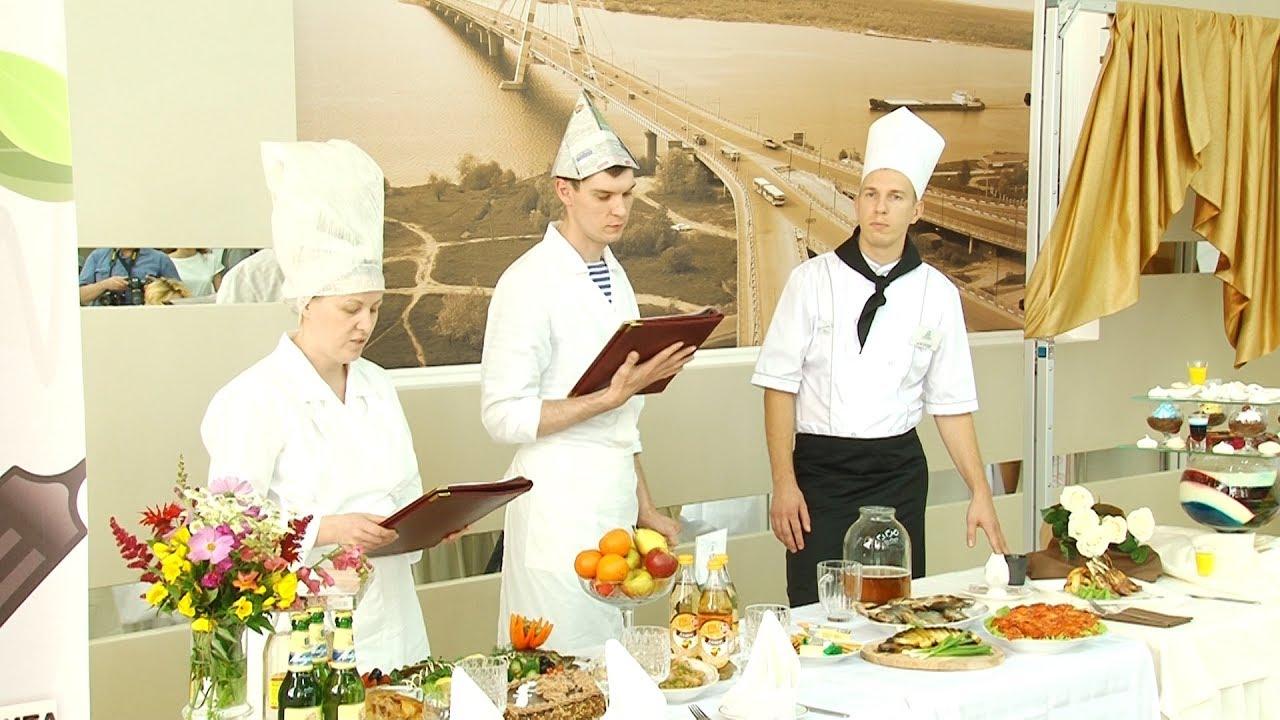 Видео конкурс поваров