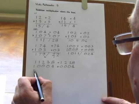 sai kiran vedic maths  ... Math - Short