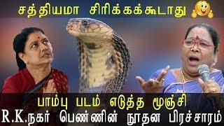 tamil news live | admk women talks about sasikala & sasikala group | tamil live news | redpix