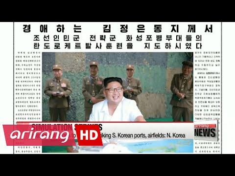 Missile test-firings to practice striking S. Korean ports, airfields: N. Korea