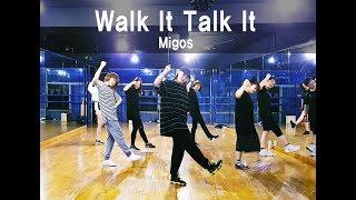 Migos - Walk it Talk lt / hiphopDance Choreography 홍대 댄스학원