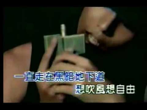 Jay Chou 周杰倫 - An Hao 暗號 video
