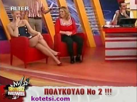 Kotetsi.com - Η προκλητική εμφάνιση της Ελεονώρας Μελέτη!!!