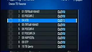 Цифровая антенна своими руками для dvb t2