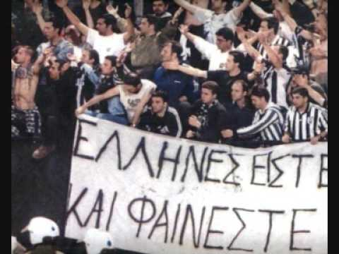 Paok Foto Gate 4 Fan Club Paok Gate 4 Since
