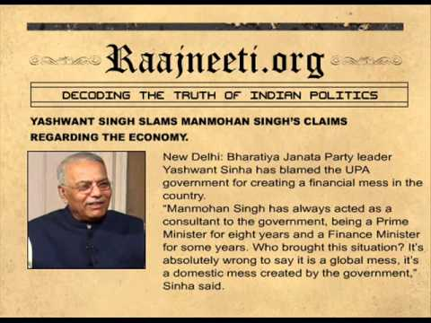 YASHWANT SINGH SLAMS MANMOHAN SINGH'S CLAIMS REGARDING THE ECONO.