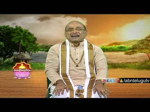 Garikapati Narasimha Rao | Nava Jeevana Vedam | Full Episode 1423 | ABN Telugu