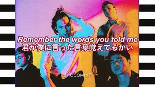 Download Lagu ★日本語訳★Youngblood - 5 Seconds Of Summer Gratis STAFABAND