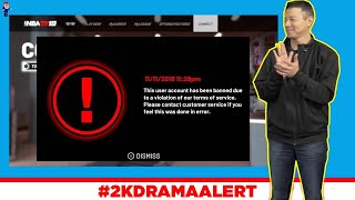 NBA 2K IS BANNING PLAYERS AFTER A 'REAL' INVESTIGATION, 2K LEAGUE SUPERSTAR GOT CAUGHT & BANNED