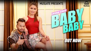 Baby Baby (Official Video) | Shiwam Kumar | Latest Hindi Song 2019 | MuSlate