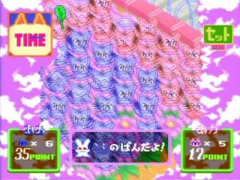 Asameshimae Nyanko [あさめしまえにゃんこ] Game Sample - SNES/SFC