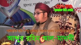 Bangla WAZZ BY ALLAMA ABDUR RAHIM AL MADANI