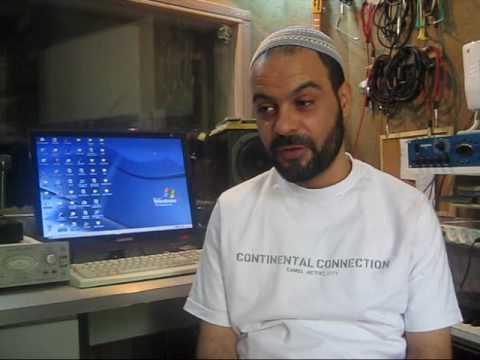 עמיר בניון אדם - גלויה מוזיקלית Amir Benayoun