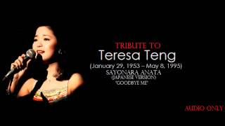 Teresa Teng 34 Sayonara Anata 34 Audio Only Japanese Version