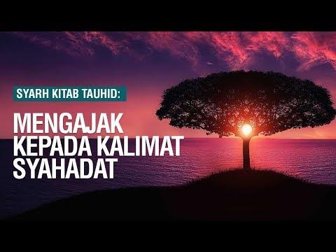 Mengajak Kepada Kalimat Syahadat (2017/12/07) - Ustadz Khairulullah Anwar Luthfi, Lc