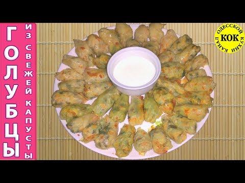 Голубцы из свежей капусты - проверенный рецепт
