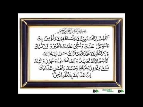 Dua E Qunoot.mp4 video