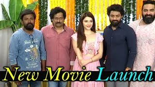 Nandamuri Kalyan Ram New Movie Launch #MehreenPirzada | Satish Vegesna
