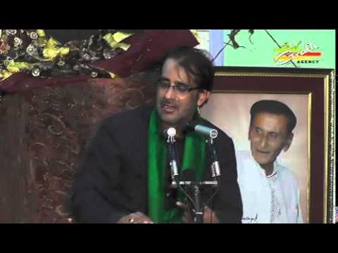 Maulana Abbas Irshad Naqvi | 1st Majlis Khamsa 1436 | Hukm-e-dua Aur Ahlebait A.s. | Kazmain Lucknow video