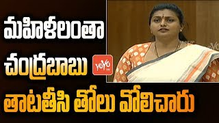 MLA Roja About Women Security in AP | Chandrababu Naidu Vs AP CM Jagan | TDP Vs YCP
