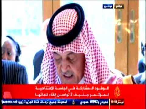 Saud al Faisal geneva part 4